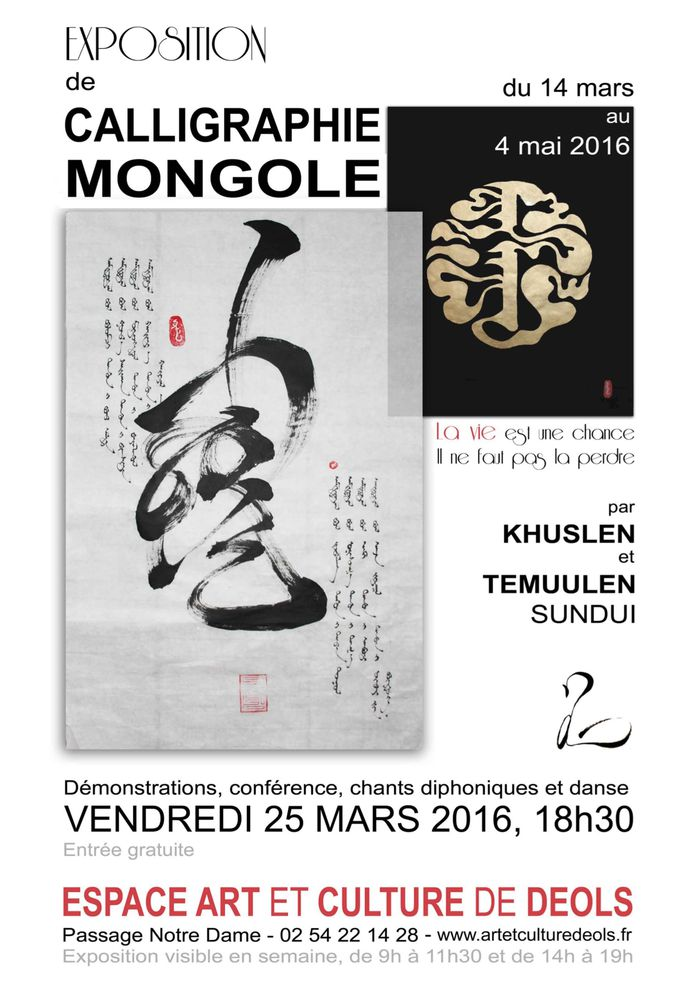 Exposition calligraphie mongole - , .JPG 303Ko ()